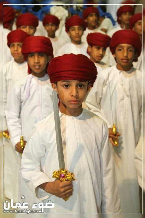 Omani Traditional Dance