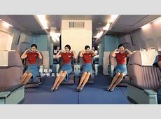 China Airlines Unveils New Star TrekThemed Uniforms One