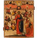 Vine True Christ Orthodox Nl