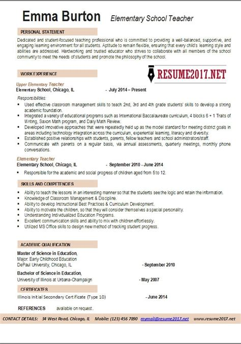 Elementary Education Resume Exles by Resume Template 2017 Resume Builder