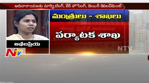 cabinet agencies ap gov ap cabinet new ministers and their departments list ntv