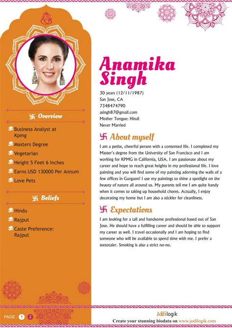 hindu biodata  marriage bio data  marriage