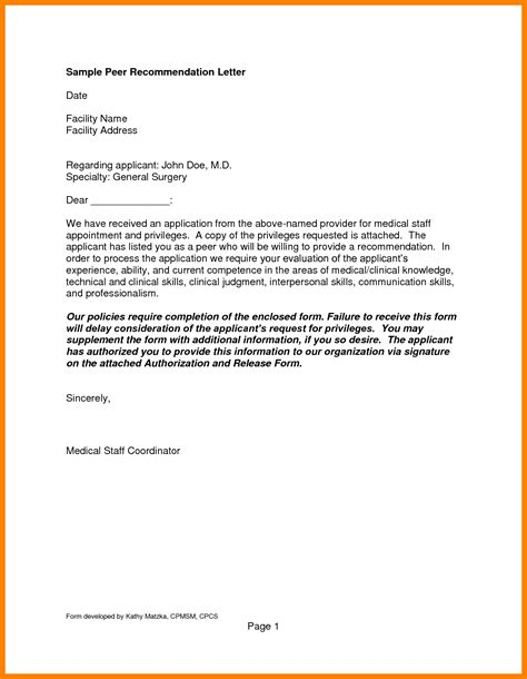 exles of recommendation letters 6 simple sle letter of recommendation support our