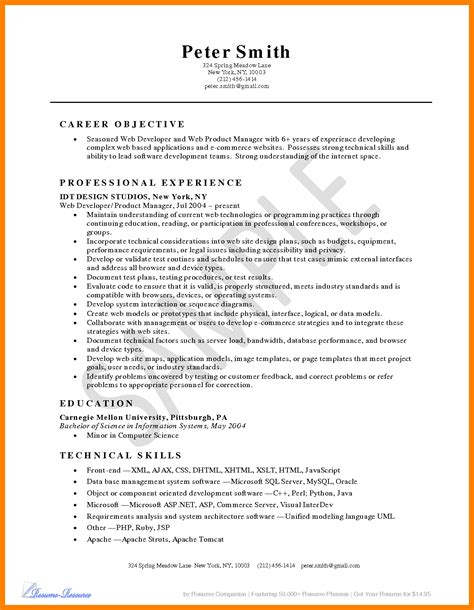 resume cover letter verbiage resume cover letter mistakes