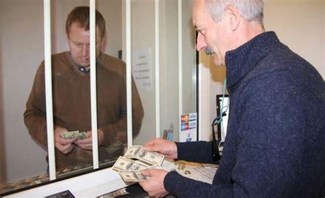 bureau de change le mans bureau de change caen bureau de change fr 28 images caen