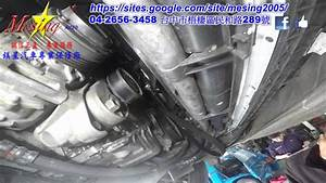 How To Replacement Front Crankshaft Oil Seal Bmw E39 528 2