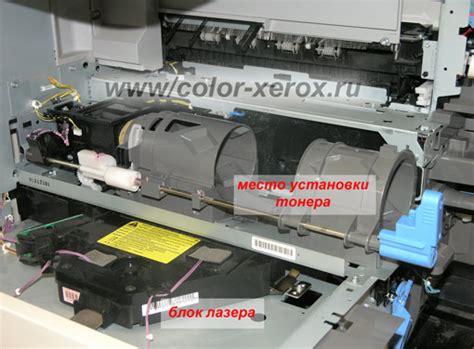 Learn more about canon's cartridge recycling programme. Ремонт копиров Canon IR2018, IR2020, IR2025. Подготовьте тонер, замените тонер, треск.