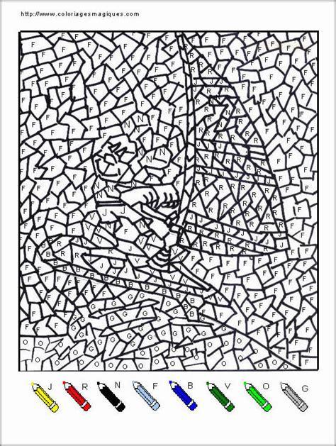dessin  colorier magique difficile  imprimer gratuit