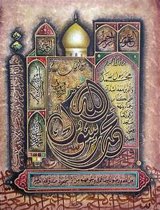 Islamic, Art, Painting, By, Ahmad, Azzubaidi