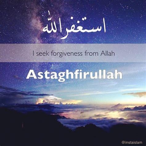 allah quotes  forgiveness quotesgram