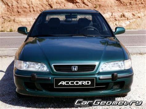 best car repair manuals 1994 honda accord auto manual геометрические размеры honda accord 1994 1997 sedan coupe wagon body repair manual