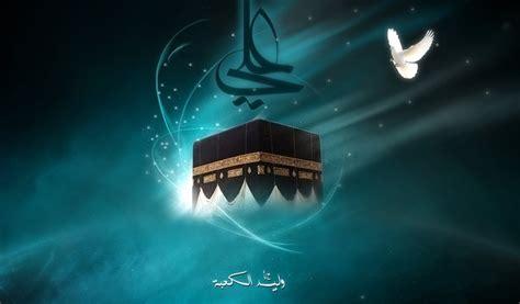 ramadan wallpapers  ramzan mubarak wallpaper hd