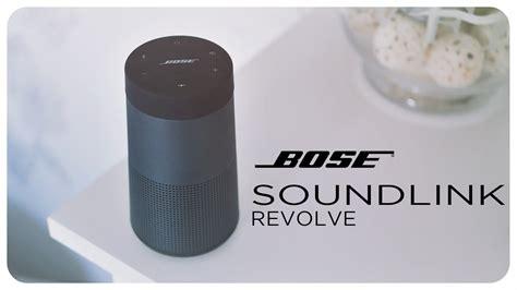 bose 360 grad sound bose soundlink revolve 360 grad lautsprecher unboxing und ersteindruck