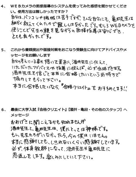 慶応 大学 入試