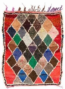 Teppich 220 X 300 : marokkanischer berber teppich boucherouite 220 x 175 cm ~ Bigdaddyawards.com Haus und Dekorationen