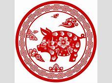 Papercut Chinese Zodiac Sign Pig Stock Vector FreeImagescom