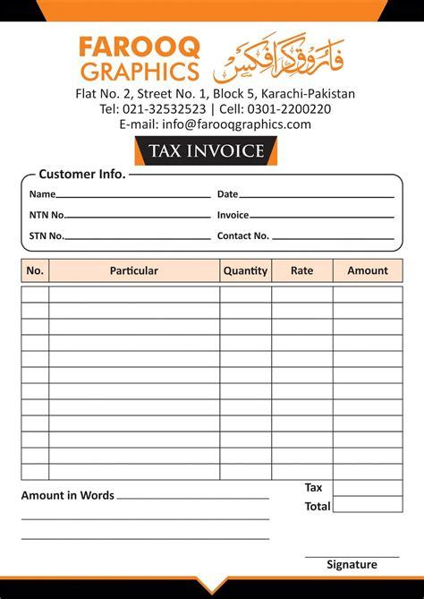 cdr file  company tax invoice