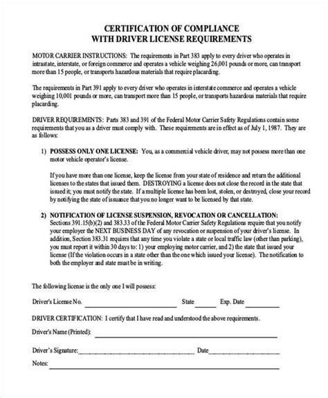 certificate of compliance template certificate form templates