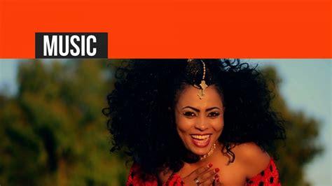 Semhar Yohannes -zyaday New Music Eritrea 2017