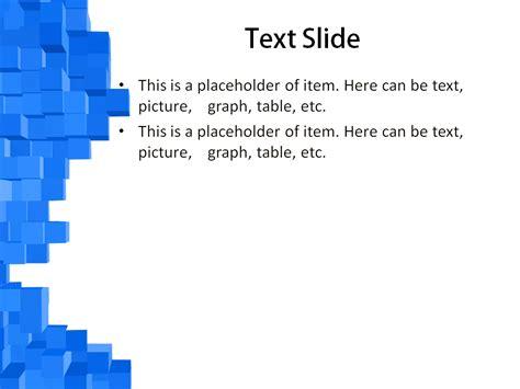 blue cubes powerpoint template  impressive