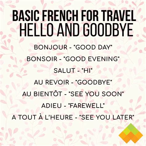 46 French words and phrases for travel | Basic french ...