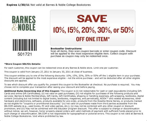 barnes and noble forum barnes and noble thread part 2 page 117 dvd