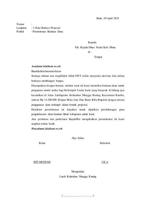 contoh surat permohonan dana izin bantuan kerja dll