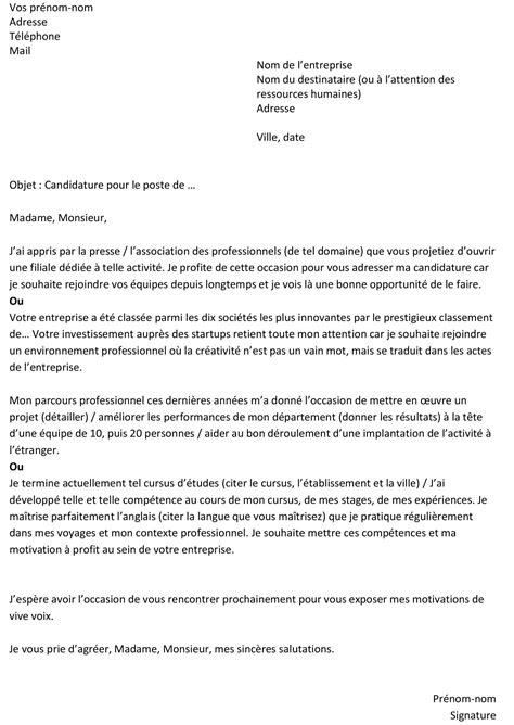 Lettre De Cv by Lettre De Motivation Exemple Type Mod 232 Le Gratuit De