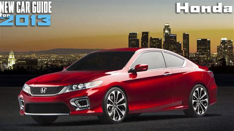 Honda Cars 2013  New Honda Models 2013  New Honda Sports