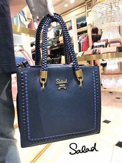 Bauhaus Handbags Salad Hk Local 儲存自 Birkin