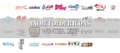 Anime Folder Icons 2017 Anime Folder Icons Winter 2017 Free