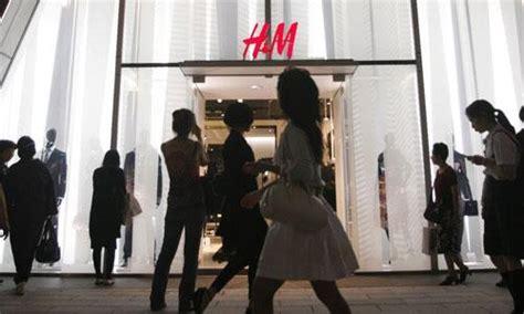 salaire vendeuse pret a porter h m rebond des ventes en mars