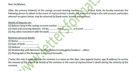 application letter  change  nominee  bank account