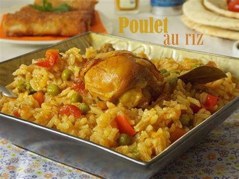 riz cuisine riz au poulet cuisine algerienne le cuisine de samar