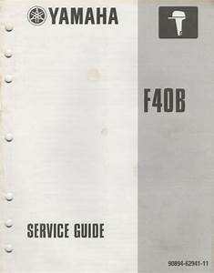 2000 Yamaha Outboard F40b Service Guide Manual  581