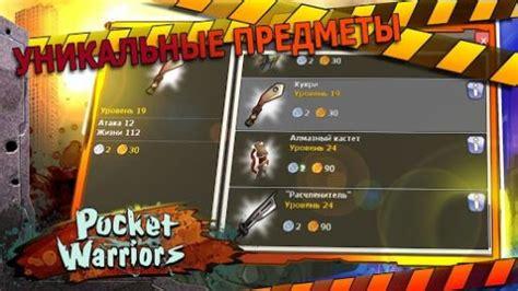 pocket warriors pour android 224 t 233 l 233 charger gratuitement jeu combattants de poche sous android