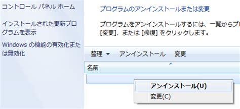 アダル と サイト ポップアップ 削除 windows10
