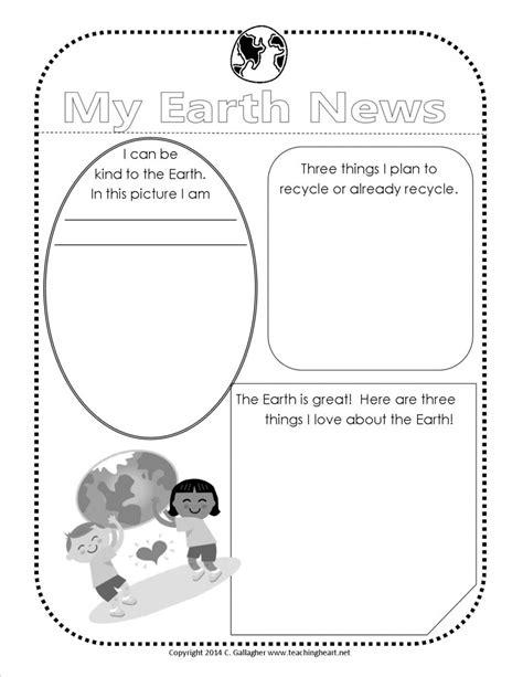 earth day 2014 free printable teaching