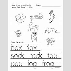 Beginner Reading No Prep Worksheets Short O  Prekk By Joliedesign