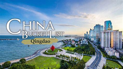 Travelogue: China Bucket List   Qingdao - CGTN