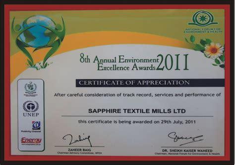 bureau veritas investor relations sapphire textile mills ltd