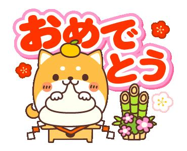 kenma cat png digital games  software