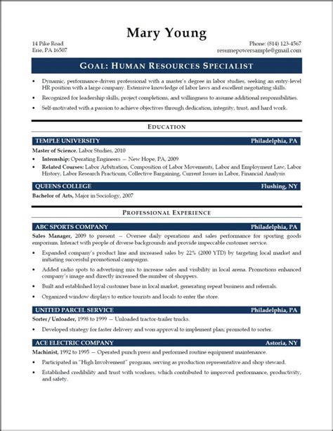 entry level resume entry level assistant resume