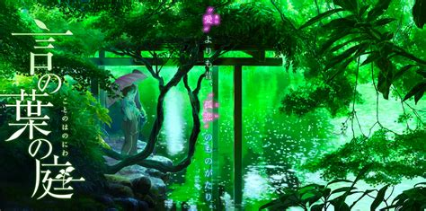 garden of words review the garden of words anime diet