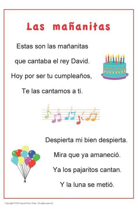 1843 best images about espanol on present 688 | 980f7c2fdab7ee04481b2e0c9bd6a9f2 preschool spanish spanish activities