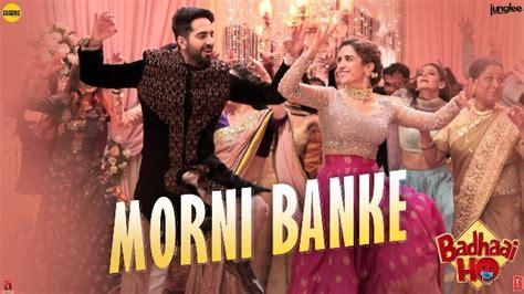Aaj Phir Kitthe Challi Ae Morni Banke Lyrics- Guru