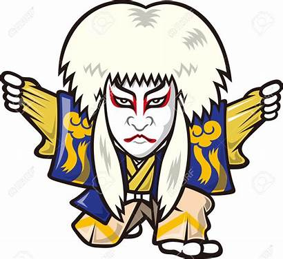 Kabuki Clipart Vector Clipground Illustration