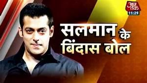 Salman, Jacqueline 'kick' a storm in Aaj Tak studio - YouTube