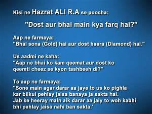 Hazrat Ali Quotes About Love. QuotesGram