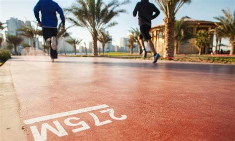dubai municipality introduce  smart jogging track